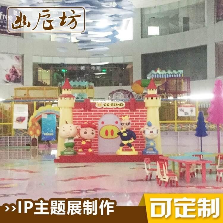 卡通动漫人物猪猪侠主题展