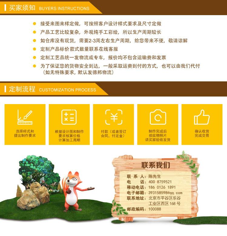 联系北京幽尼坊文化创意有限公司
