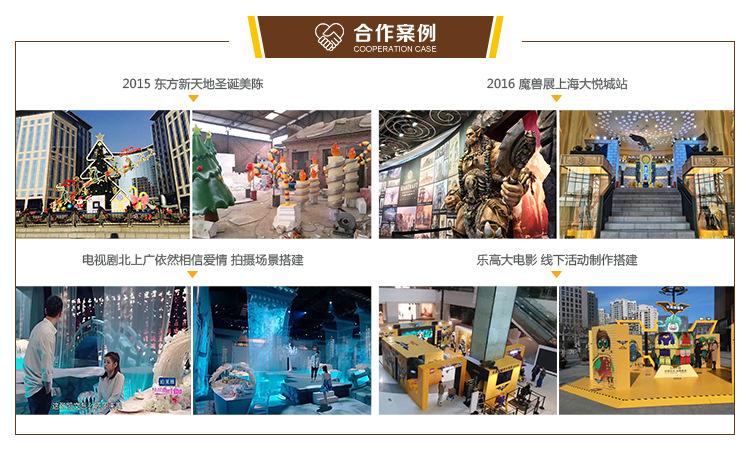 北京幽尼坊文化创意有限公司成功案例