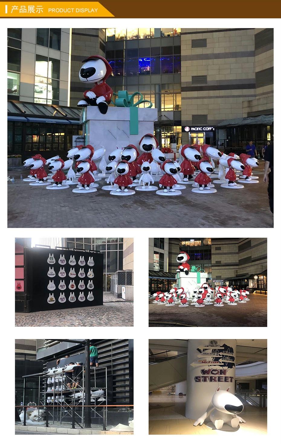 2018天津大悦城