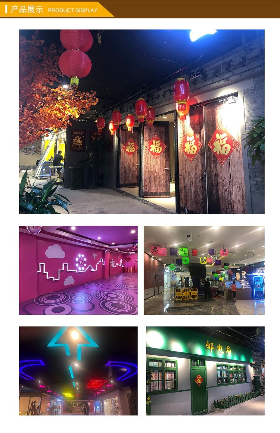 天津网红街区