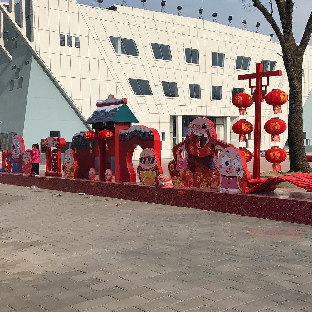 过年庙会 石景山节日包装 节日装饰 美陈