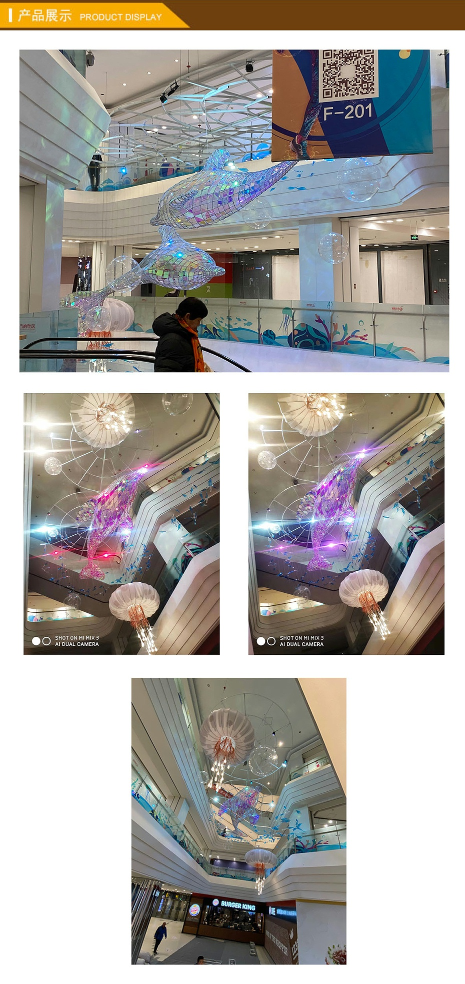 唐山时代中庭吊饰