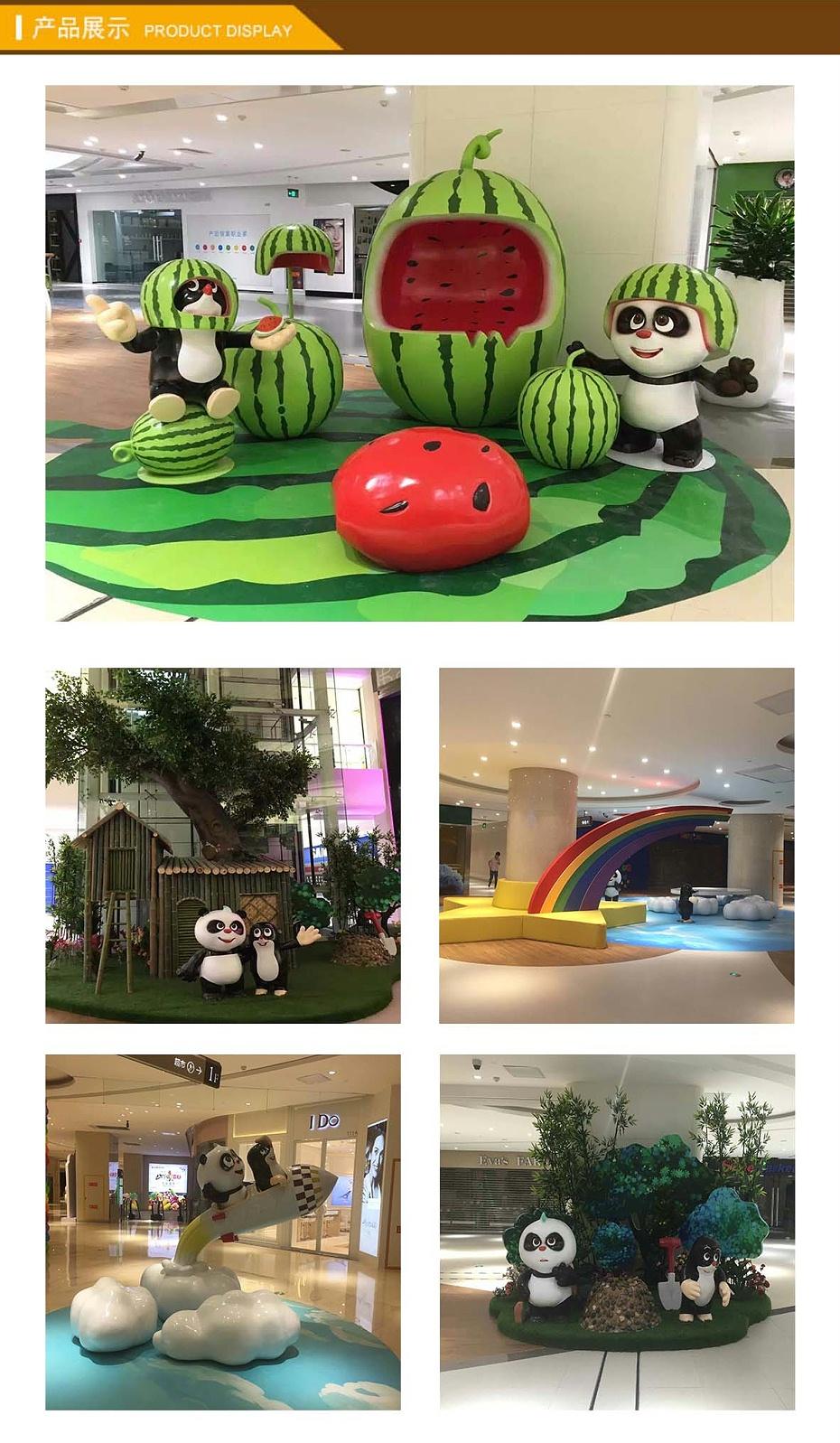 熊猫和鼹鼠主题展