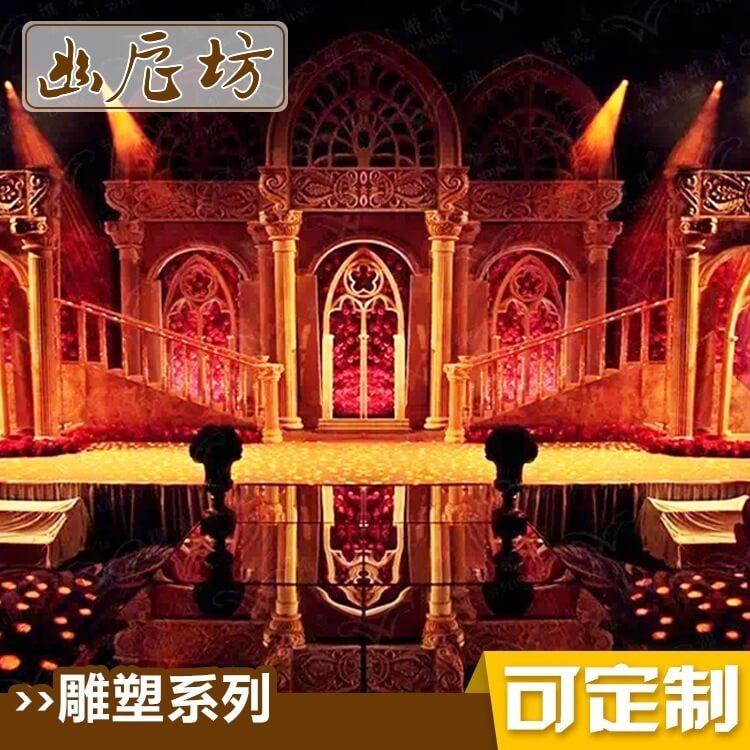 泡沫城堡雕塑 婚庆道具舞台背景