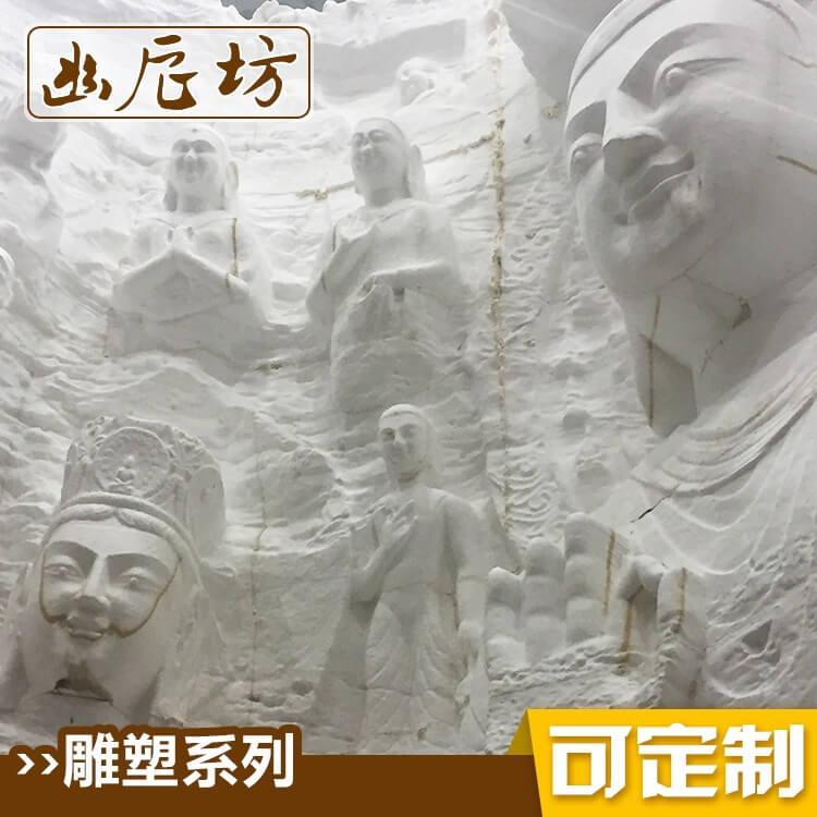 3D云冈石窟石窟泡沫雕塑 景观雕塑定制