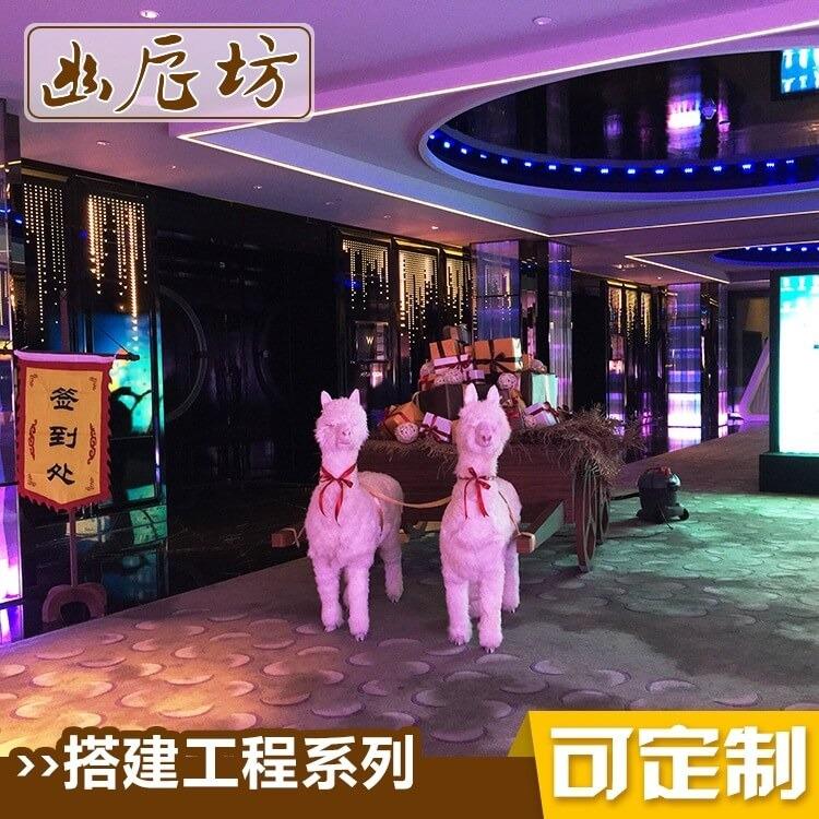 新闻发布会庆典开业展会搭建 舞台背景