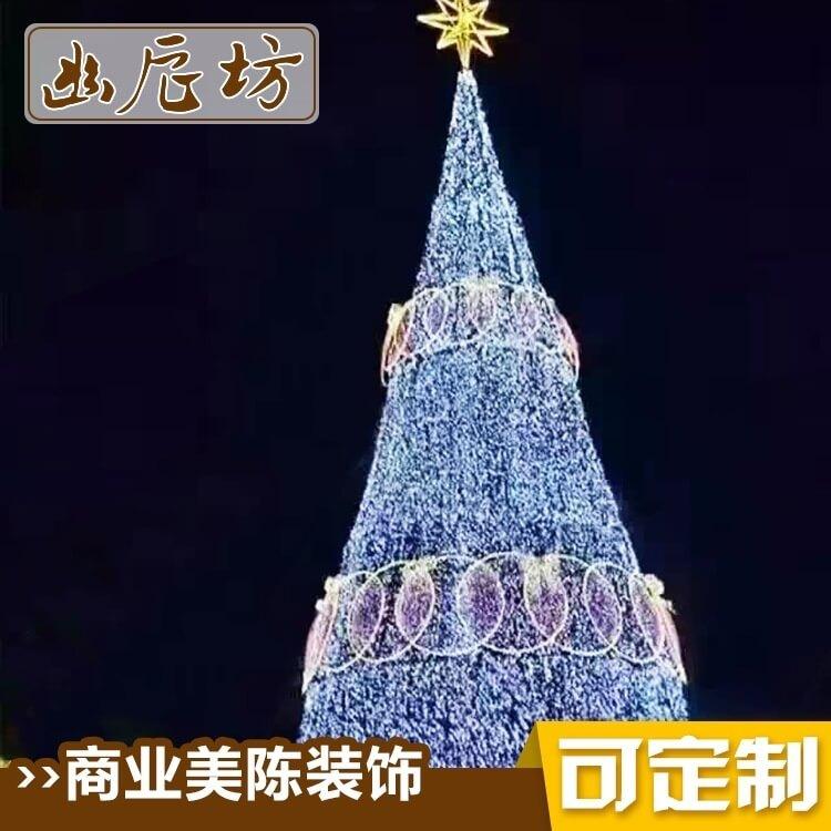 圣诞节发光圣诞树场景商场美陈